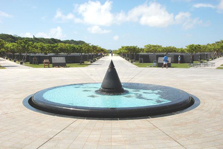 Okinawa